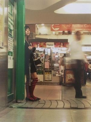 Japan, 2006
